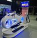 VR设备出租VR设备租赁赛车飞机