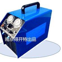 手提式無油高效冷媒回收機