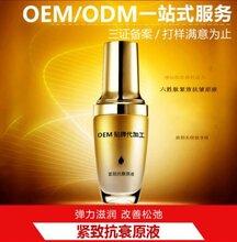 广州普美娜化妆品代加工专业用心品质永保称心