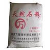 通辽聚合物防水砂浆,内蒙古地区厂家生产,基地价格优惠