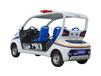 电动警车4座电动巡逻车厂家巡逻车价格