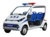 电动城管治安警车警察巡逻电动车价格