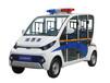 四轮电动巡逻车价格电动巡逻车价格多少