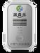 鑫軒派森樂智能無線可燃氣體探測器系統