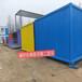 青海西寧防火集裝箱房和民和集裝箱詳情