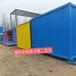 供蘭州集裝箱活動房和蘭州新區集裝箱