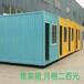 青海海南瓦楞式集裝箱和海北集裝箱定制