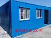 青海集裝箱定制和西寧集裝箱房定做
