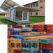 供西寧折疊集裝箱和青海集裝箱定制