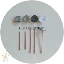 厂家销售304316耐热锚固件保温钉经销商阔成保温钉厂图片