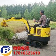 小型履带挖掘机厂家小型挖掘机型号果园挖掘机价格