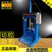 龍門橡膠切斷機液壓立式剪切鍘刀切條機塑料橡膠裁斷機