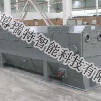 封閉式給煤機皮帶秤給煤機配料電子皮帶秤--山東博瑞特