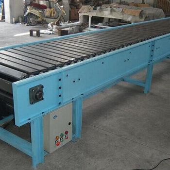 鏈板秤鏈板輸送機傳動效率高山東博瑞特