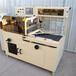 扬州生产铝制梯子覆膜包装机薄膜热收缩包装机可定制