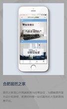 微信公众号开发-竞科网络