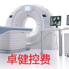 卓健CT防漏費系統圖片