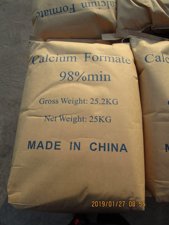 苏州生产葡萄糖酸钠、甲酸钙、柠檬酸等各类化工产品的公司是...