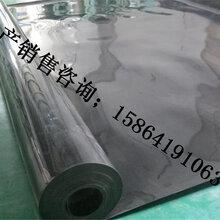土工膜-hdpe土工膜-华翔新材料科技有限公司