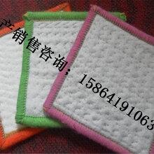 防水毯价格多少钱_图文图片