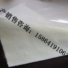 土工布-土工膜-长丝土工布-复合土工膜