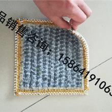 关于钠基膨润土防水毯施工方法的探讨图片