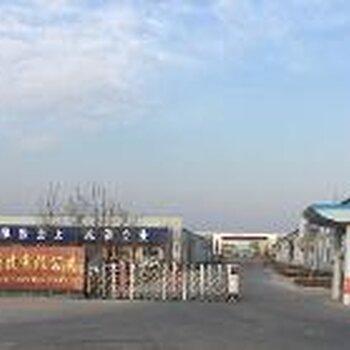 山东德州华翔新材料科技有限公司