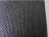复合土工膜焊接机械价格厂家供应价格