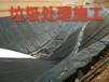 一米土工膜價格廠家供應價格
