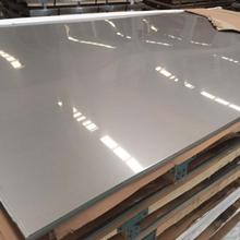 吉林304不锈钢板销售-吉林304不锈钢板价格图片