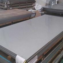 吉林316L不锈钢板销售-吉林316L不锈钢板价格图片