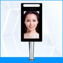 超薄機身寬動態人臉識別人行通道閘機伴侶認證對比模塊