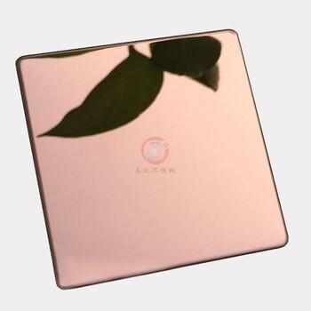高比廠家直銷鏡面古銅色不銹鋼不銹鋼批發價格