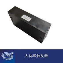 珠海触发器生产厂家-珠海触发器价格图片
