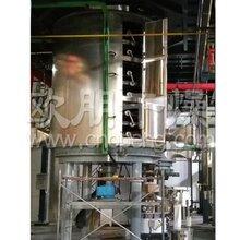 常州欧朋干燥低能耗元明粉盘式干燥机图片