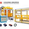 铜川新型环保砖砖机设备_泉州群工智能砖机