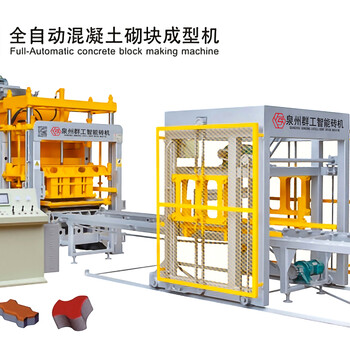 QT6-15砖机-最先进面彩砖包砖机_大型砖机设备_全自动新型环保砖机-群工砖机