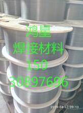YD507耐磨藥芯焊絲YD507耐磨焊絲圖片