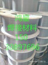YD286A耐磨药芯焊丝YD286b耐磨药芯焊丝图片