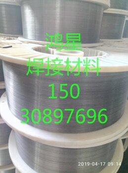 HX-999耐磨药芯焊丝
