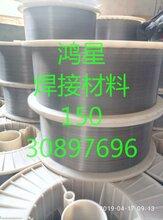 YD517藥芯焊絲YD517耐磨藥芯焊絲圖片