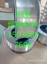YD172耐磨药芯焊丝耐磨焊丝图片
