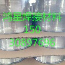 YD256耐磨药芯焊丝YD256耐磨焊丝图片