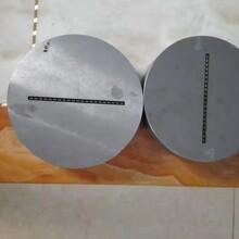 陶瓷膜模具圖片