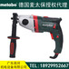 TKHS315M/3,10WNB230/1/50麦太保台锯