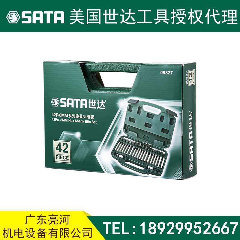 SATA世达工具06004_9件基本维修组套是哪家公司?