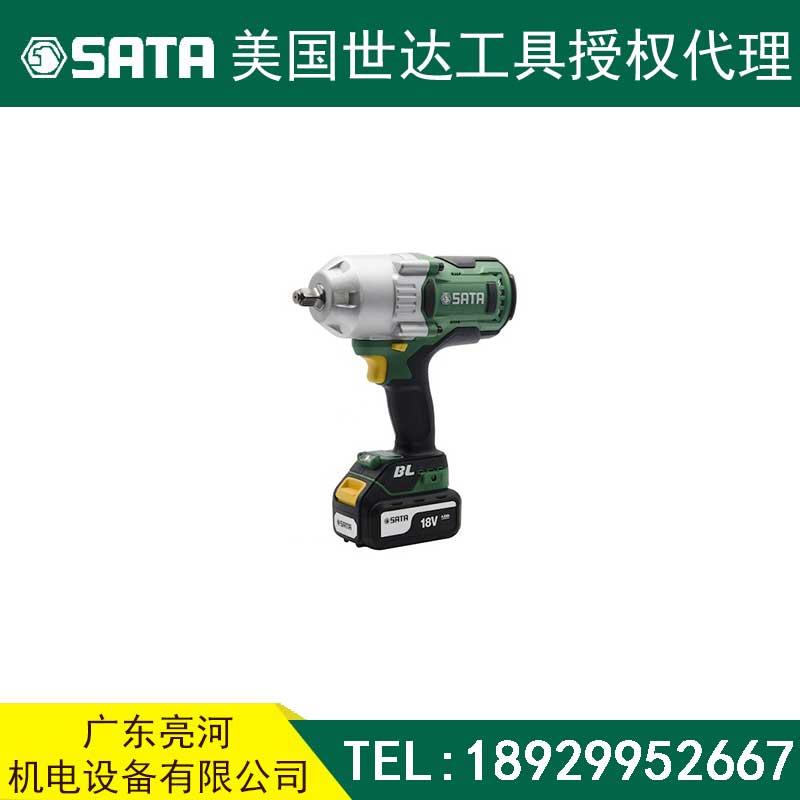 SATA世达工具81105_加长球头内六角扳手2MM质量怎么样?
