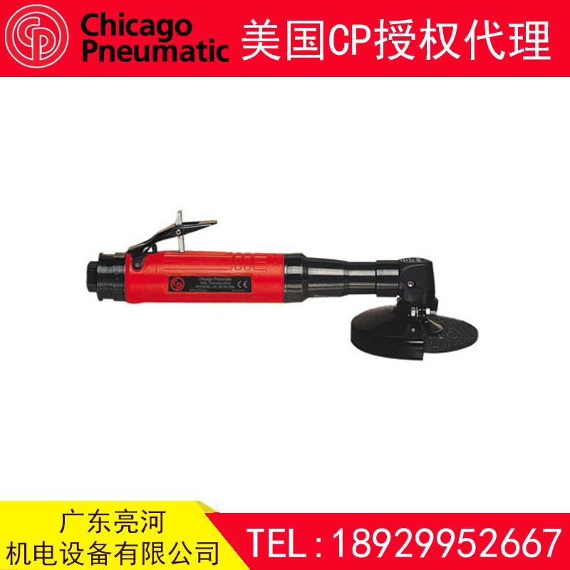 cp氣動工具油(聯系方式)是多少?