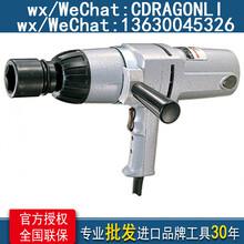 日本进口Makita/牧田电动扳手6910冲击扳手1300w电炮1寸风炮980牛图片