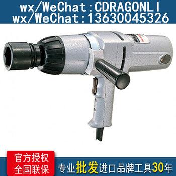日本进口Makita/牧田980牛电动扳手6910